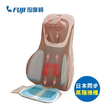 FUJI 全功能按摩背墊 FG-666 - PChome 24h購物