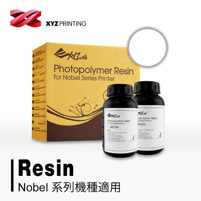 XYZprinting 立體光固化3D 列印機光敏樹脂白色500g 2 瓶裝