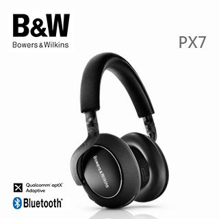 英國 B&W Bowers & Wilkins 無線藍牙主動降噪全包覆式耳機 PX7 Carbon Edition【碳纖黑】