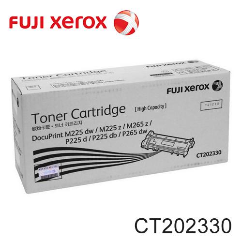 Fuji Xerox 原廠原裝高容量黑色碳粉匣CT202330 - PChome 24h購物