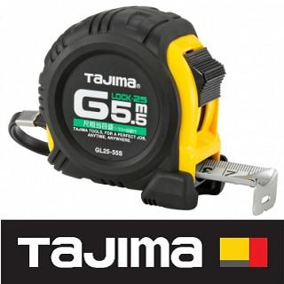 日本 田島Tajima 包膠捲尺 5.5米 x 25mm/ 台尺 GL25-55SBL