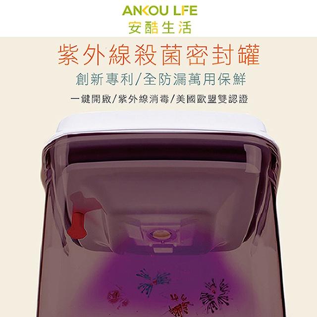 紫外線殺菌,30秒多一層保護