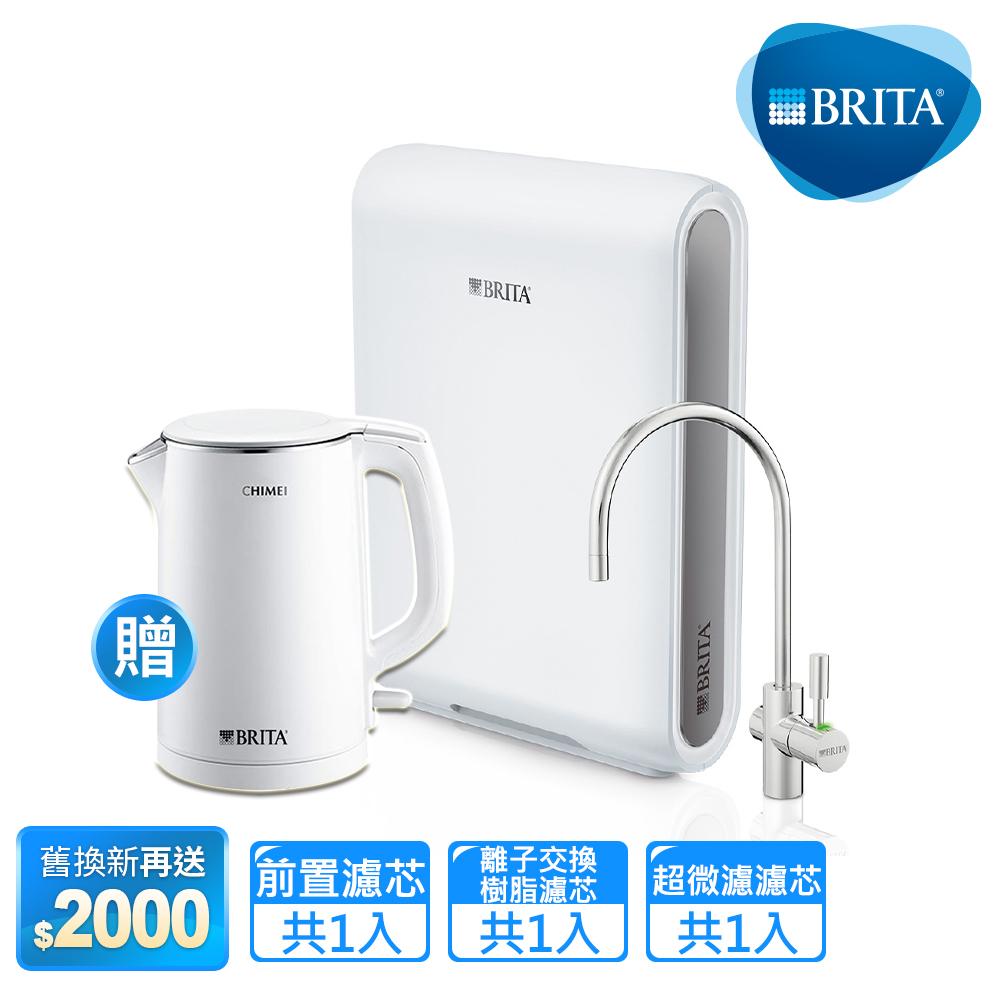 BRITAX9超微濾專業級淨水系統
