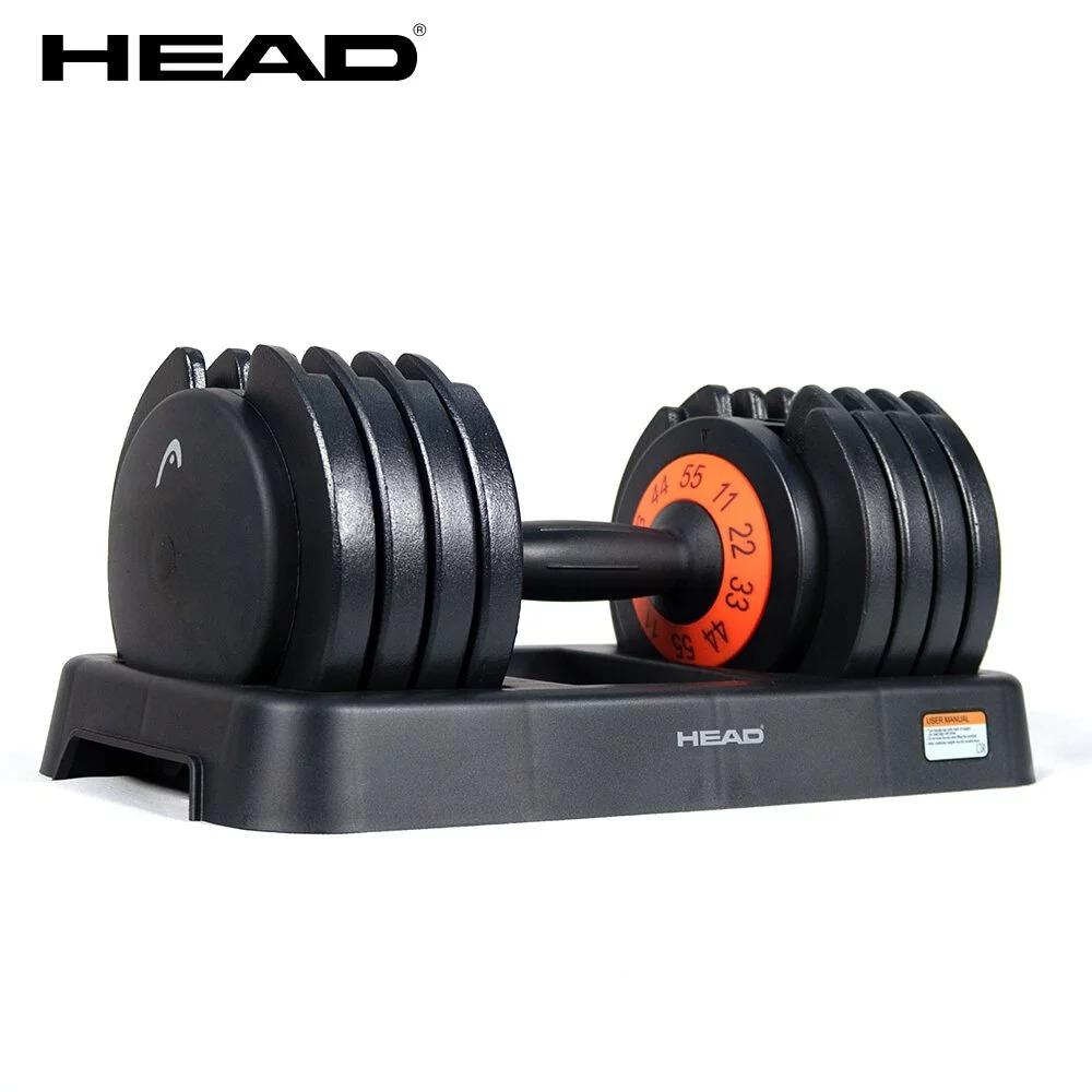 HEAD海德 快速可調式啞鈴55Lbs (單支裝/約25kg)