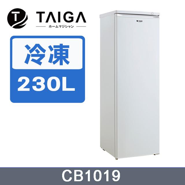 【日本 TAIGA】大河 230L 單門右開 直立式冷凍櫃