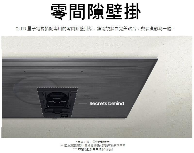 SAMSUNG三星 QA65Q7FNAWXZW 65吋 4K QLED 量子液晶電視