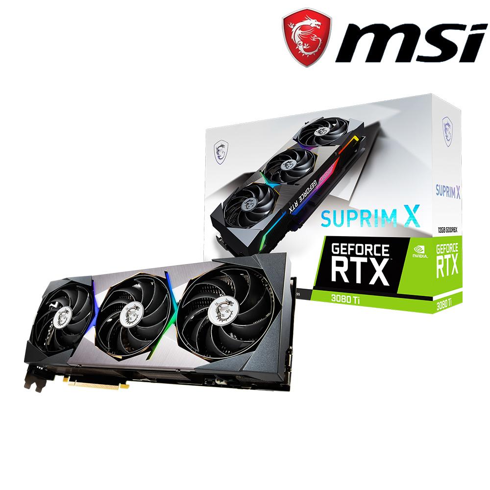 微星 GeForce RTX3080 Ti SUPRIM X 12G 顯示卡