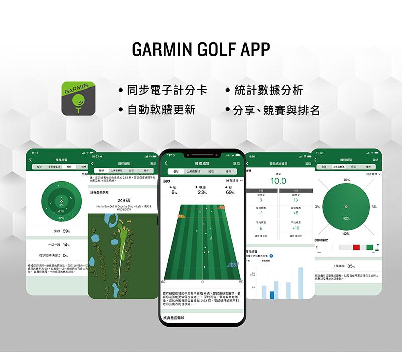 GARMIN Approach S62 進階高爾夫 GPS 腕錶
