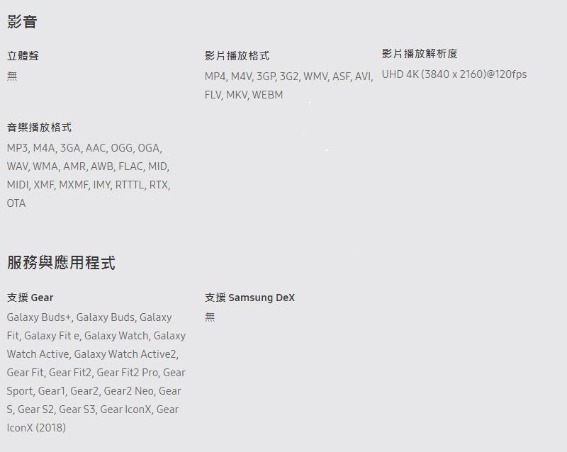 SAMSUNG Galaxy A71 5G版 8G/128G(空機) 全新未拆封 原廠公司貨A51 70 80