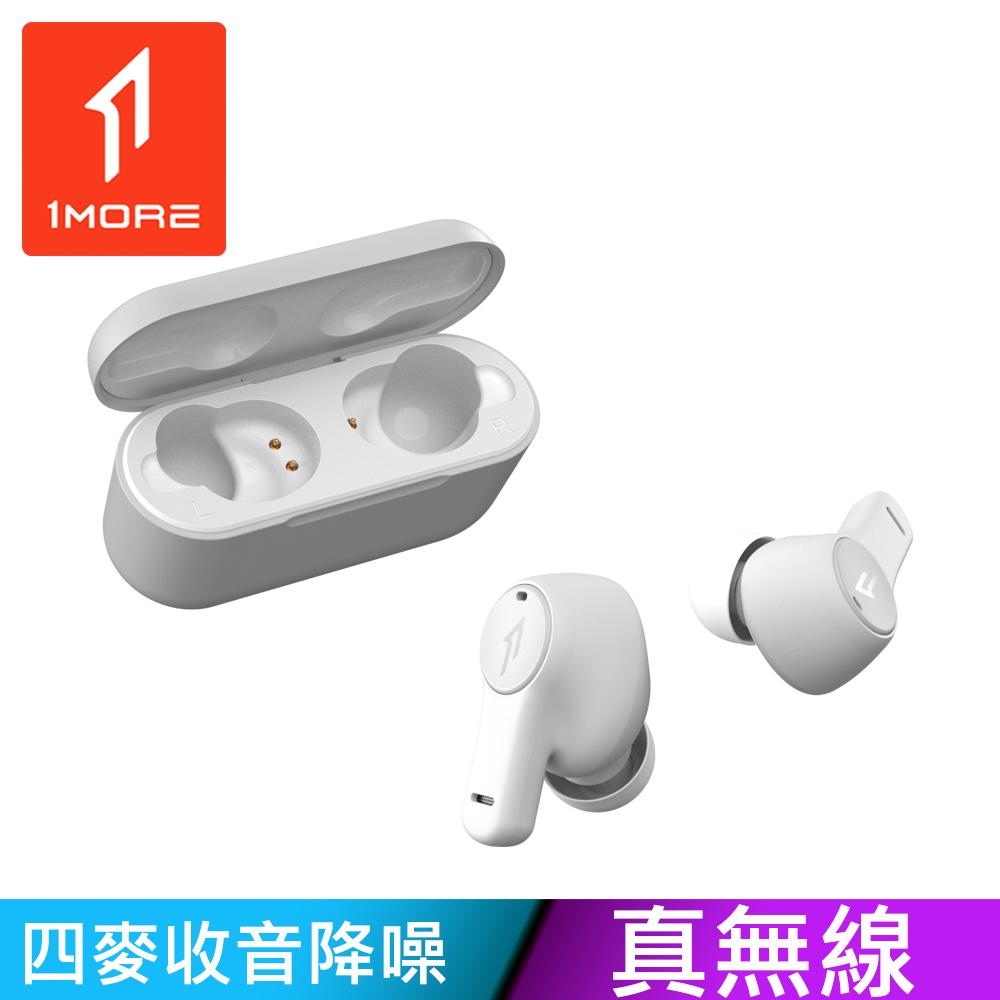 【1MORE】PistonBuds 真無線耳機 / ECS3001T / 皓白