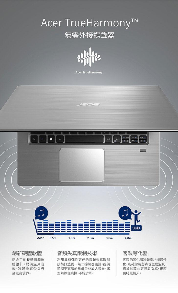 好好筆電宏碁 ACER Swift3 S40 20 31Z1 i3-8145U/4G/256G PCIe SSD