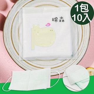 【MIT 藻土屋】 限量現貨 口罩墊片 口罩防護墊 拋棄式 隨身包 10片裝 洗臉巾(8入)