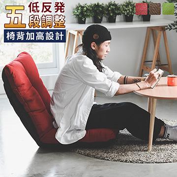 《舒適屋》韓系舒適和室椅/折疊椅/沙發床(4色可選)